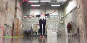フープダンスの技 チェストロール