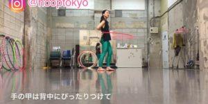 フープダンスの技 フロートアップ